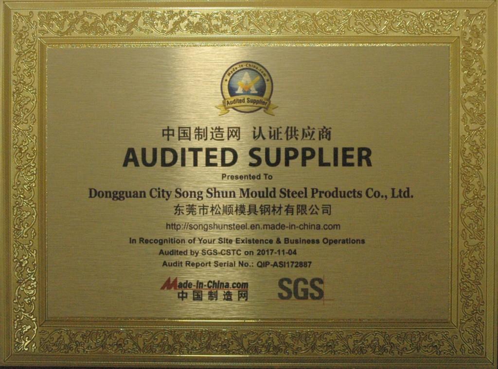 certificado de acero Songshun 1