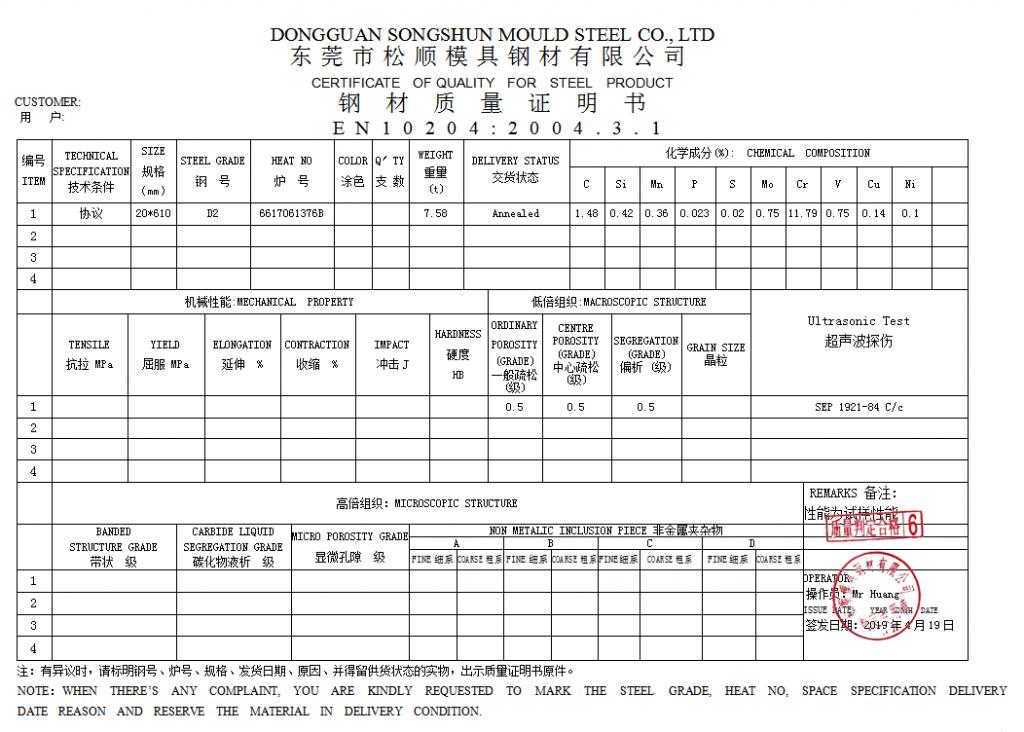 certificado de acero d2