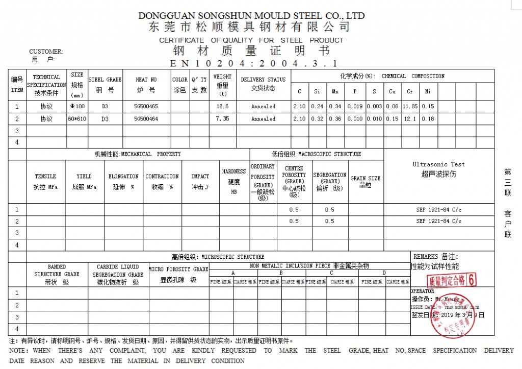 certificado-de-calidad-d3